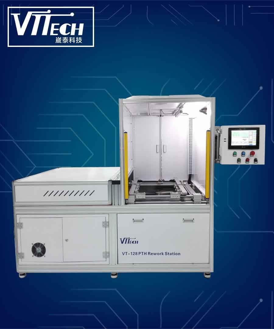 崴泰科技首台PTH返修台由崴泰科技研发成功