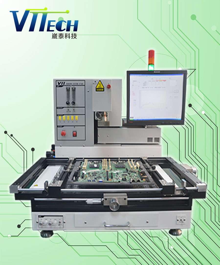 BGA返修台VT-360交付世界级EMS大厂奇隆电子