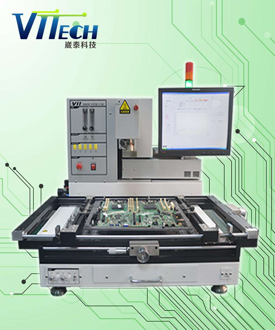 BGA返修台VT-360交付EMS大厂奇隆电子
