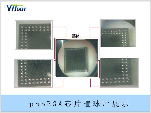 popBGA芯片返修植球后展示