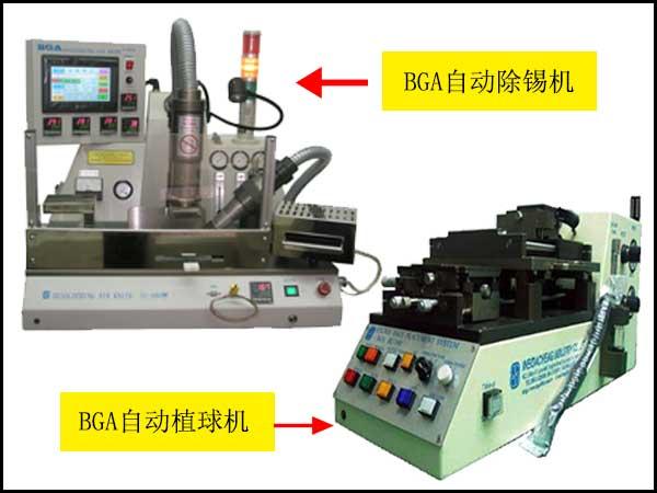 bga自动除锡机去除BGA芯片余锡和植锡