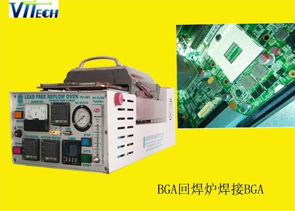 BGA回焊炉焊接BGA
