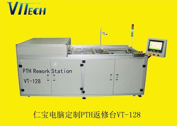 仁宝电脑PTH返修台VT-128