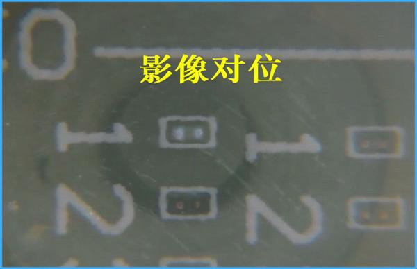 BGA返修台返修01005器件影像对位