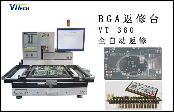 BGA返修台功能特点