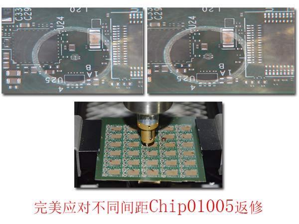 bga返修台返修chip01005