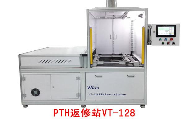 PTH返修工作站VT-128