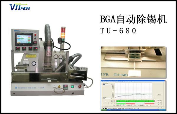 BGA自动除锡机功能特点