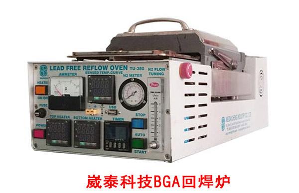 BGA回焊炉