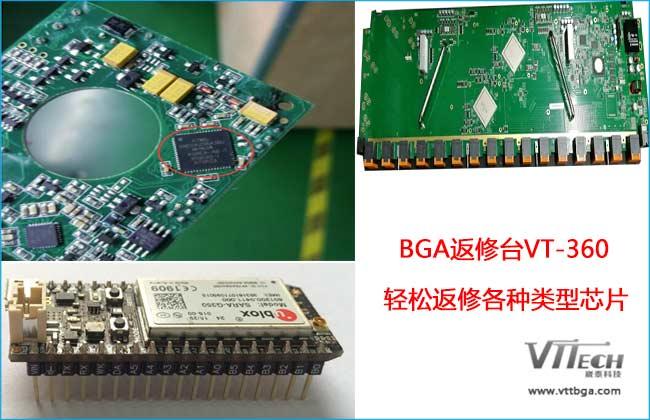 BGA返修台牌子选购方法