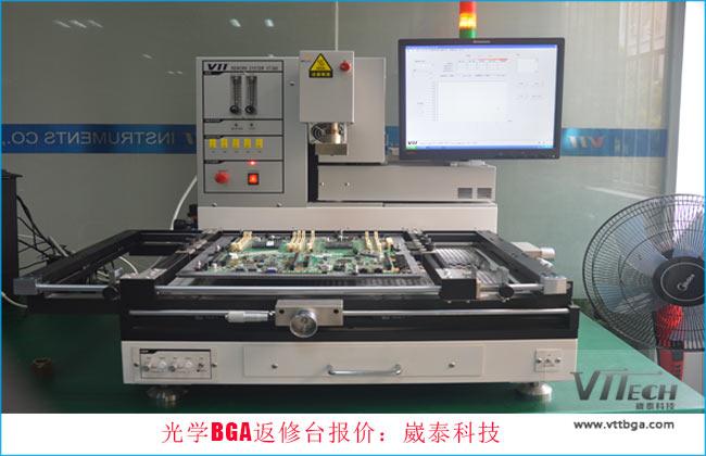 光学BGA返修台报价