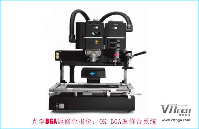 光学BGA返修台报价OK BGA返修台系统
