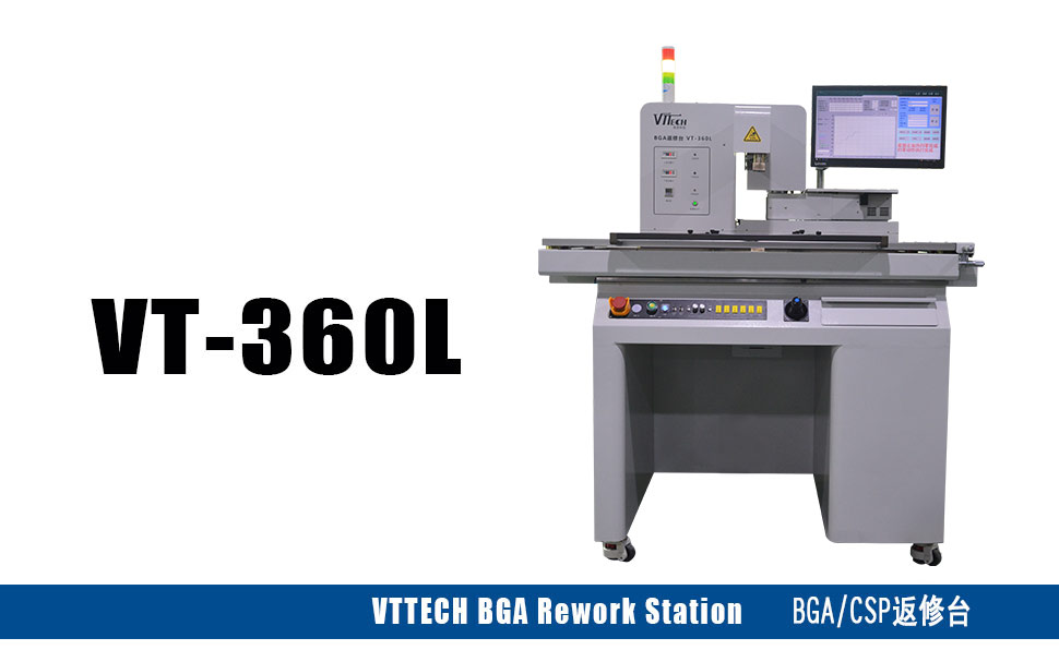 BGA返修工作台VT-360L