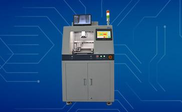 全自动BGA印刷机VT-760L
